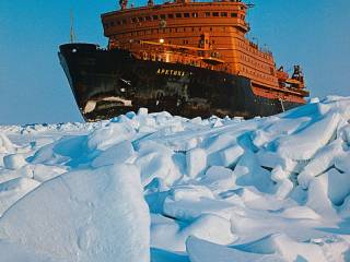 Russian ship in the arctic