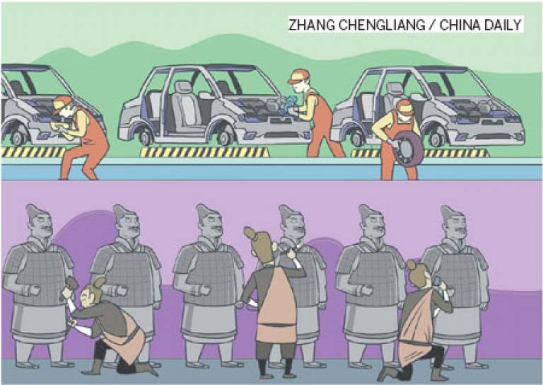 Cars and terracotta warriors in China Daily
