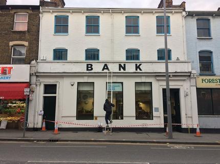 Hoe Street Community Bank