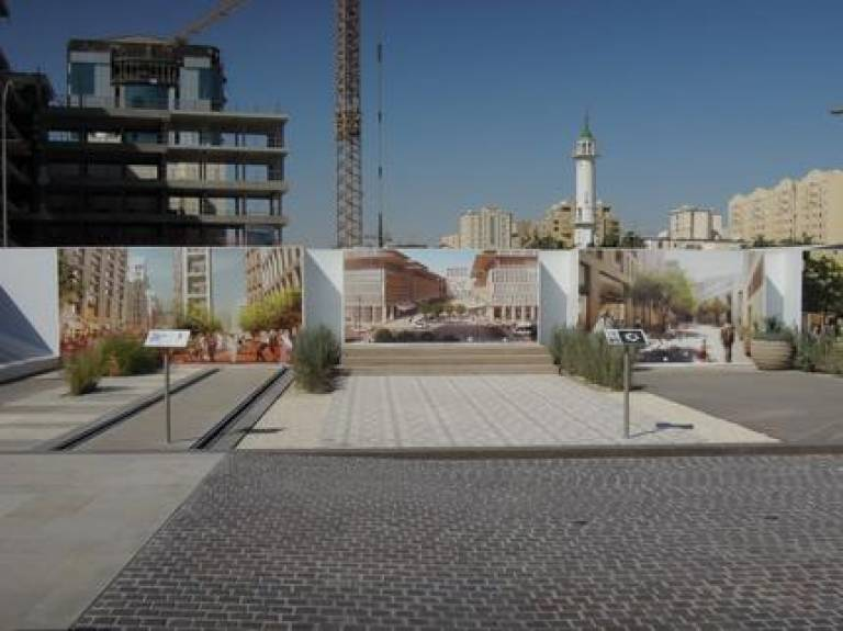 CGIs in situ, Doha