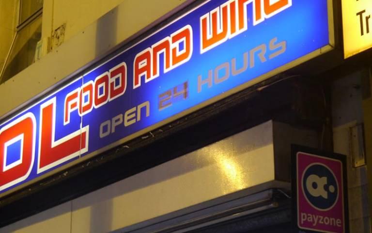 Holloway Road night economy