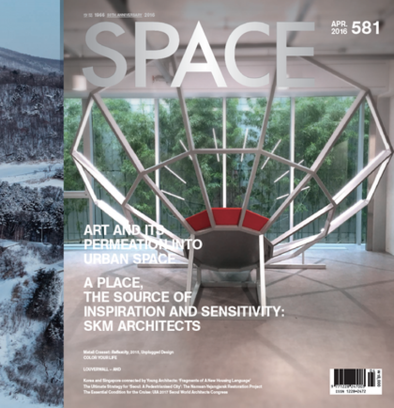 SPACE magaine, front cover, April 2016