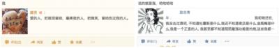 7-china-story-new