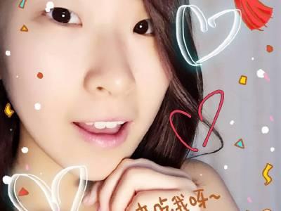 chinese-cute-photo